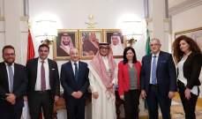 وفد من هيئة الانقاذ الوطني زار السفير السعودي