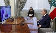 مؤتمر دعم اللبنانيين: مراوحة دولية وخرق بريطاني