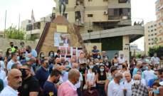 وقفة لأهالي شهداء مرفأ بيروت أمام عين التينة
