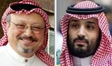 ولي العهد السعودي يطالب محكمة أميركية برفض شكوى ضده تتعلق بمحاولة اغتيال