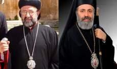 مجلس كنائس الشرق الأوسط: لكشف مصير مطراني حلب المخطوفين ابراهيم واليازجي