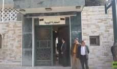 Rt: تحضيرات لافتتاح السفارة الليبيه في دمشق