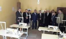 وزارة الشؤون الاجتماعية افتتحت مركزا للخدمات الانمائية في مشحا