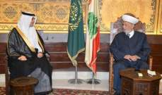 بخاري التقى دريان: السعودية حريصة على أمن لبنان واستقراره ولا شرعية لمشروع وخطاب الفتنة