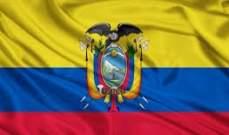 رئيس الإكوادور رفض المثول أمام لجنة برلمانية للتحقيق في