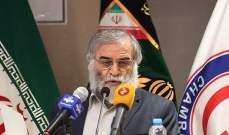 فاينانشال تايمز: مقتل فخري زاده يعقد خطة بايدن للشرق الأوسط وهو بمثابة هدية للمتشددين بإيران