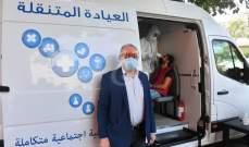 بلدية المرج قررت الاقفال التام بعد مخالطة 150 شخصا لشاب مصاب بكورونا