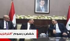 """سوريا تقرر خفض رسوم """"الترانزيت"""" على الشاحنات اللبنانيّة... لكن متى التنفيذ؟"""