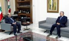 الرئيس عون بحث مع طرابلسي بأعمال الاغاثة في بيروت والعام الدراسي