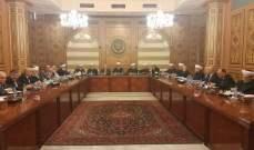 المجلس الشرعي الأعلى:  لتعالج مسألة مكافحة الفساد ضمن الأطر القانونية