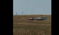 تحطم طائرة بدون طيار في الجزائر