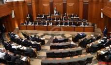 مصادر الجمهورية:لا يوجد أي نائب مستعد للمشاركة بجلسة عامة في الظروف الكورونية الراهنة