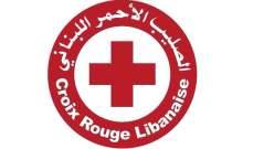 الصليب الأحمر: وفاة 3 أشخاص من جراء تنشق الغاز في منطقة الزلقا