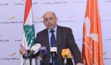 آلان عون: السيولة التي يملكها لبنان لا تكفي لا لتشغيل البلد ولا للإستثمار