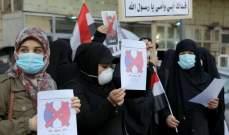 رويترز: فرنسا نصحت مواطنيها بعدة دول إسلامية توخي الحذر إثر تصاعد موجاتالغضب