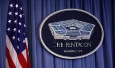 البنتاغون وافق على سياسات جديدة تسمح للمتحولين جنسيا بالخدمة في الجيش الأميركي