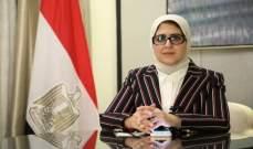 زايد تفقدت المستشفى الميداني المصري: الشعب اللبناني يثبت بعد كل تحد قدرته على الصمود