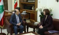 الجمهورية: الرئيس عون هو الذي دعا السفيرة الأميركية للقيام بجولة