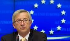 رئيس المفوضية الأوروبية  لجونسون: الاتفاق الحالي بشأن بريكست هو الوحيد الممكن