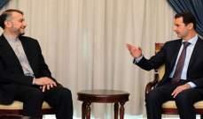 عبد اللهيان التقى الأسد: المناخ الدبلوماسي يؤكد أن الأوضاع تغيرت لصالح سوريا