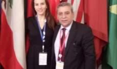 بري يهنئ غابريلا بارون برئاسة الاتحاد البرلماني الدولي