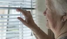 عثرت على ابنتها بعد 70 عاماً على انتهاء الحرب العالمية الثانية
