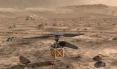 """ناسا تبدع في اختراع """"هليكوبتر المريخ"""""""