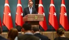 الرئاسة التركية: حكومة الوفاق تطالب بانسحاب قوات حفتر من سرت والجفرة لوقف إطلاق نار