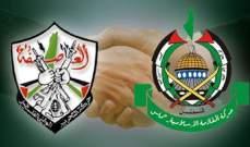 """النشرة: مسؤول حركة """"حماس"""" في لبنان التقى مدير الأونروا في صيدا"""
