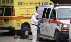 ارتفاع عدد الإصابات بفيروس كورونا في إسرائيل إلى 3865 وإجمالي الوفيات 12