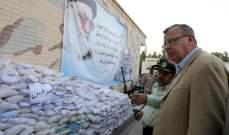 الشرطة الإيرانية ضبطت 8,8 أطنان من المخدرات كانت في طريقها إلى أوروبا