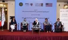بهية الحريري: سنتقدم بمشروع قانون يعتمد المناصفة بين النساء والرجال بالمجالس البلدية