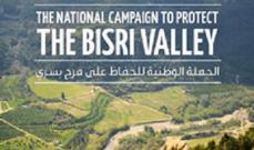 الحملة الوطنية للحفاظ على مرج بسري: لكفّ يد مجلس الإنماء والإعمار عن مشروع السد
