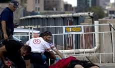 """إصابة إسرائيلية طعنًا شمالي """"تل أبيب"""" وإطلاق النار على المنفذ"""