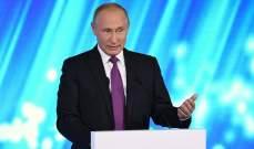 بوتين: هناك مخاطر أن تؤدي مناطق عدم التصعيد إلى تقسيم سوريا