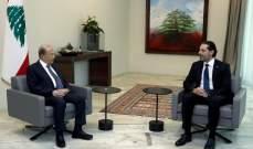 مصادر للجمهورية: الأمور ما زالت عند نقطة الصفر ولا نرى بالأفق القريب لقاء ثانيا بين عون والحريري