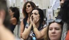 اعتصام لاهالي الطلاب في الخارج امام مصرف لبنان: لتحقيق وعود الحكومة بتثبيت سعر صرف الدولار الرسمي