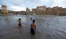 13 قتيلا بينهم طفلان جراء فيضانات بعدة محافظات في اليمن