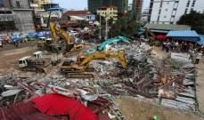 ارتفاع حصيلة ضحايا المبنى المنهار في كمبوديا إلى 28 قتيلا