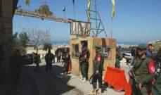 النشرة: عودة الهدوء إلى مخيم المية ومية بعد سحب كل المسلحين من الشارع
