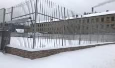 بدء عمليات بيع كبيرة للسجون في أوكرانيا