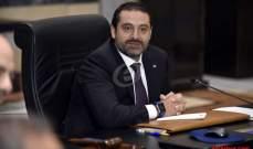 الحريري التقى نقيب خبراء المحاسبة ورئيس اتحاد المصارف العربية