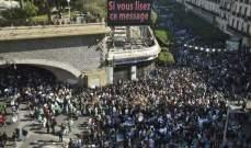 آلاف الطلاب تظاهروا في الجزائر رافضين صيغة إعلان بوتفليقة العدول عن الترشح