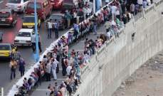 """مصر تدخل """"غينيس"""" بأطول مائدة طعام في العالم"""