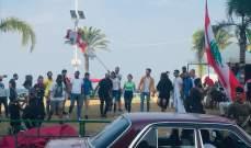 النشرة: محتجون توافدوا الى ساحة العلم في صور للمشاركة بالاعتصام