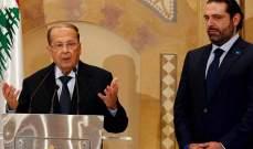 الجمهورية: عون عاتب على الحريري ولن يستمر في الانتظار طويلاً لتشكيل الحكومة