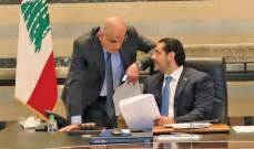 مصادر وزارية للحياة: باسيل وافق على اقتراح المشنوق مع استمراره برفض التسجيل المسبق
