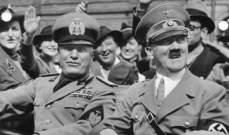 الالمان يحيون ذكرى منفذي محاولة اغتيال هتلر قبل 75 عاما