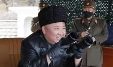زعيم كوريا الشمالية حضر تدريبات للمدفعية طويلة المدى