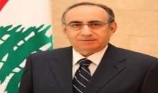 نحاس: لبنان لم يقدم قوانين إصلاحية تتجاوب مع مطالب سيدر